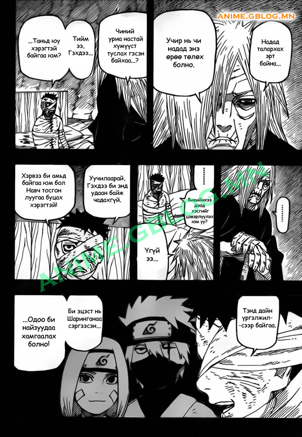 Japan Manga Translation Naruto - 602 - Alive - 3